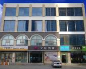漢庭酒店(北京石景山萬達店)