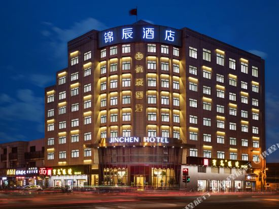 Jinchen Yuqi Hotel (Hangzhou West Lake Huanglong Sports Center)