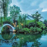 杭州西溪悅榕莊酒店預訂