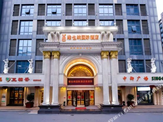 Vienna International Hotel (Wuhan Jiefang Avenue Baofeng Road)