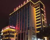 常州海陽大酒店