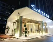 深圳蘇艾酒店