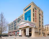 維也納酒店(衡水高鐵站店)