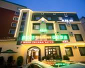 雅客小鎮假日酒店(長春新天地購物公園店)