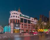 和頤至尊酒店(大連開發區安盛廣場金馬路店)