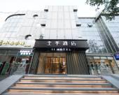 全季酒店(北京科技大學店)