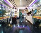 996精品概念酒店(泰州萬達店)