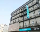 漢庭酒店(淮安金湖店)