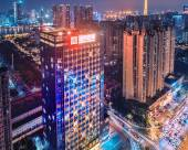 SA漢谷國際酒店公寓(廣州珠江新城店)