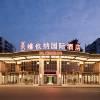 維也納國際酒店(重慶江津濱江店)