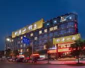 華公館(桂林高鐵北站店)
