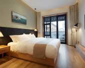 長沙麓溪酒店