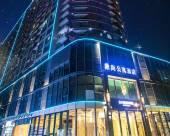 深圳鼎尚公寓酒店