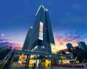 君瀾大酒店(重慶火車北站店)