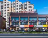 Zsmart智尚酒店(上海秀沿路地鐵站旅遊度假區店)