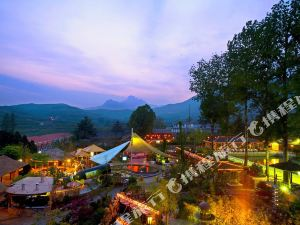 棲霞艾山溫泉國際旅游度假村