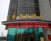 吉泰精品酒店(上海虎林路店)