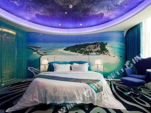 昆明夢景·藍魅主題酒店