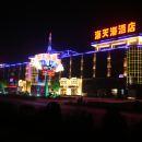 朔州海天海酒店