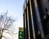 北京雙井東長安飯店