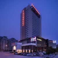 維也納國際酒店(廣州開發區店)酒店預訂