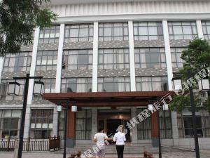 九宮山工人療養院