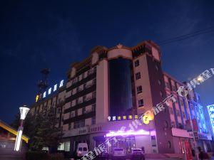 9居連鎖酒店(牙克石站前店)