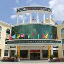 米林南迦巴瓦大酒店