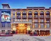 重慶漫堤濱江酒店