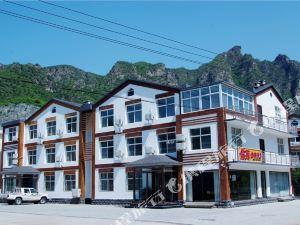 野三坡百里峽儒苑酒店