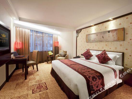 澳門帝濠酒店(Emperor Hotel)武林盛宴行政房