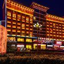 林州朝陽商務酒店