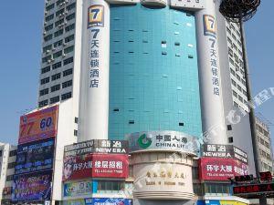 7天連鎖酒店(揭陽汽車總站環宇店)