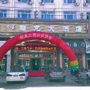 呼倫貝爾裕龍大酒店
