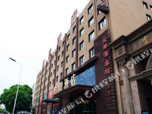 包頭海廈酒店