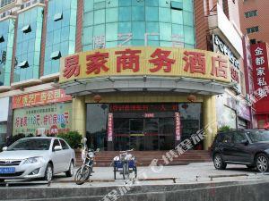 惠安易家商務酒店