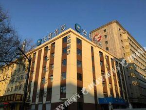 漢庭酒店(吉林廈門街店)