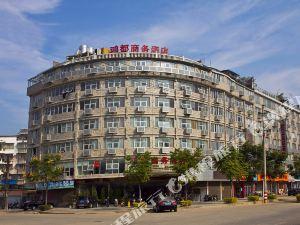 福安鴻都商務酒店