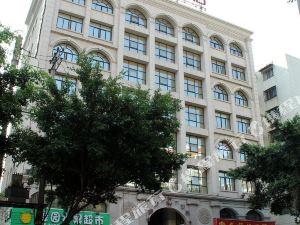 泊捷時尚酒店(泉州惠安店)