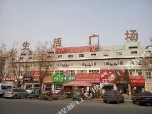 尚客優快捷酒店(邳州太陽城店)