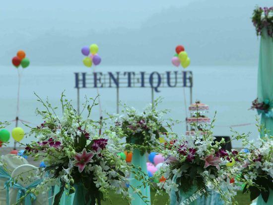 溧陽涵田度假村酒店(Hentique Resort & Spa)婚宴服務