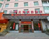 台州沐之韻商務酒店