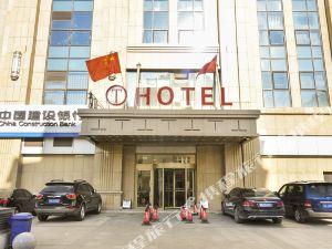 赤峰永業公寓酒店