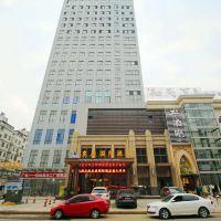 九江皇庭國際酒店酒店預訂