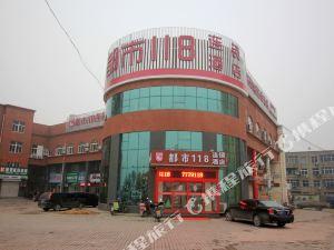 都市118萊陽長途汽車站店