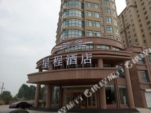 梁山星程酒店