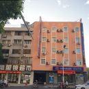 漢庭酒店(啟東文峰大世界店)(原江海中路店)