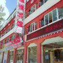 波密藏緣賓館