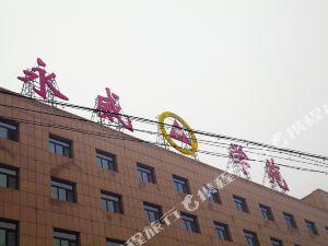 沁陽永威學苑