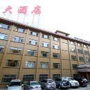 張掖丹霞大酒店